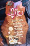 Thư pháp gỗ Chữ Đức -TG224