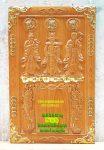 Tranh gỗ gõ đỏ điêu khắc Phước Lộc Thọ -TG247