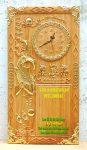 Tranh gỗ gõ đỏ Đồng Hồ Cá Chép trông trăng -TG258
