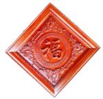 Tranh chữ Phúc gỗ hương Lào-TG256