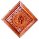 Tranh chữ Thọ gỗ hương lào – TG254