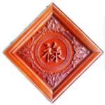 Tranh chữ Lộc gỗ hương Lào-TG255