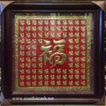 Tranh Đồng thư pháp ,Bách Phúc -A150