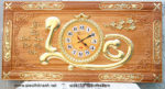 Tranh gỗ gõ đỏ dát vàng , chữ Lộc đồng hồ -TG032