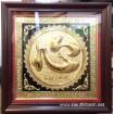 Tranh đồng chữ Tâm mạ vàng 9999-A119