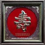 Chữ Thọ ,Tranh đồng – A022