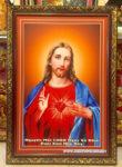 Tranh chúa thương xót – C024