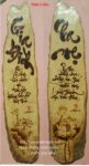 Tranh gỗ vẽ bút lửa thư pháp, gia đình ,cha mẹ – TG134