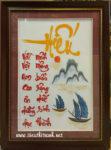 Tranh thêu, chữ Hiếu – F124