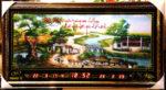 Đồng hồ tranh lịch, Quê Hương – DH343