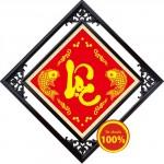 Chữ Lộc 222098