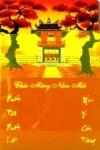 Tranh lốc lịch sơn mài-Văn miếu-L25