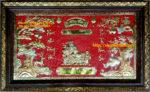 Tranh Đồng chúc Thọ Ông – xuân Đinh Dậu -M041