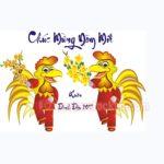 Thông báo phục vụ khách hàng trong dịp tết Nguyên Đán Xuân Đinh Dậu