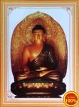 Phật tổ ngồi đài sen 222184