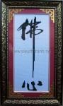Mẫu vẽ Phật Tâm ,tranh thêu chữ thập- MTV10