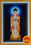 Phật ADIDA 222182