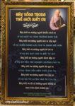 Tranh chữ lời Phật dạy 228 (in dầu ép foam)