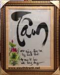 Tranh thêu tay, chữ Tâm -T117