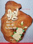 Tranh gỗ ghép thư pháp nghệ thuật chữ Đức -TG191