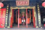 Tháo bỏ hoành phi câu đối chữ Hán -Nôm là vi phạm luật Di sản