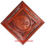 Chữ Thọ,tranh gỗ hương TG184