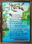Tranh sơn dầu-thữ pháp chữ Hiếu-s173