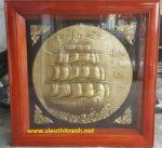 Tranh Đồng, thuận buồm xuôi gió -A174