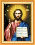 Tranh thêu Chúa Jesus