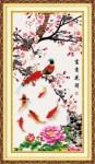 Mẫu thêu Phú quý An nhàn-ya636