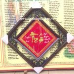 Tranh nhung kim sa thư pháp chữ TRÍ – K040