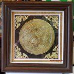 Mặt Trống Đồng Ngọc Lũ- A055