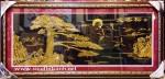 Tranh nhung đồng-Tùng nghênh khách -K021