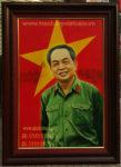 Tranh sơn dầu, Đại tướng Võ Nguyên Giáp -S227