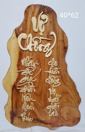 Tranh thư pháp gỗ Hương Vợ Chồng -TG11