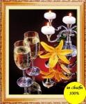 Ly rượu tình yêu, tranh thêu chữ thập- YA360
